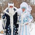 Pécsi Magyar-Orosz Társaság - Fenyőünnepély