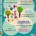 Hurcibaba - Mosipelus Workshop (Manólétra programok)