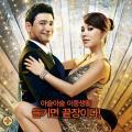 Koreai Filmklub - Tánckirálynő c. film vetítése