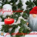 Pécsi Magyar- Finn Társaság -  Kiskarácsony kicsiknek és nagyoknak
