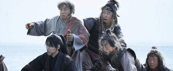 Koreai Filmklub - Kalózok