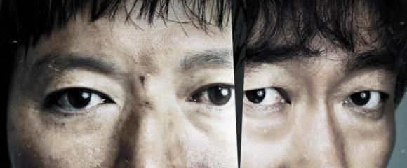 Koreai Filmklub - Megtörve