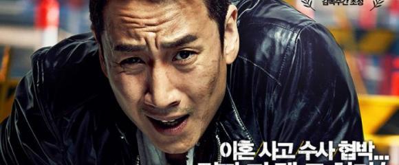 Koreai Filmklub - Egy nehéz nap 끝까지 간다