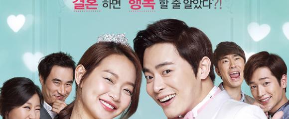 Koreai Filmklub - Menyasszonyom, mindenem