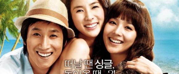 Koreai Filmklub - Romantikus sziget