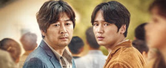 Koreai Filmklub - Ott leszel?  c. film vetítése