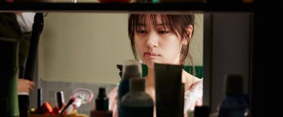 Koreai Filmklub -  Apja lánya c. film