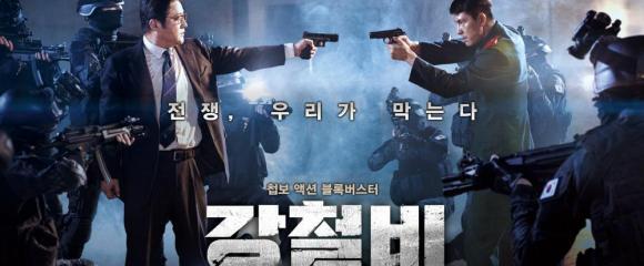 Koreai Filmklub – Acéleső c. film vetítése