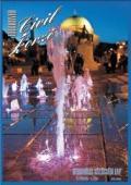 A Civil Korzó regionális közösség lap megjelentetése